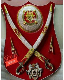 Shekhawat Symbol Sild