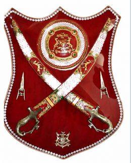 Bhati Symbol Sild